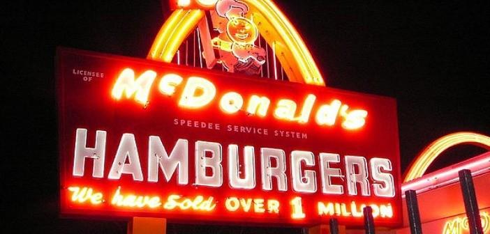 McDonald's hamburger restaurant